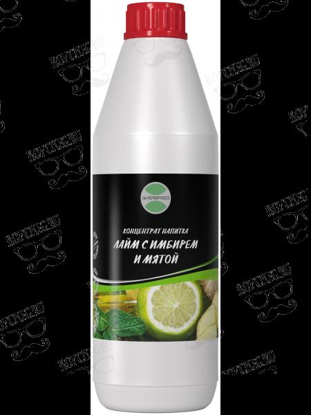 Напиток концентрированный Лайм-Имбирь-Мята 1кг