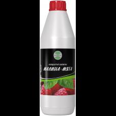 Малина-Мята напиток концентрированный 1кг