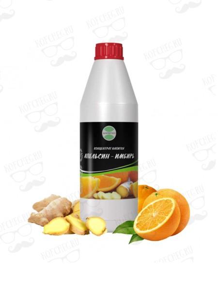 Напиток концентрированный Апельсин-Имбирь 1кг