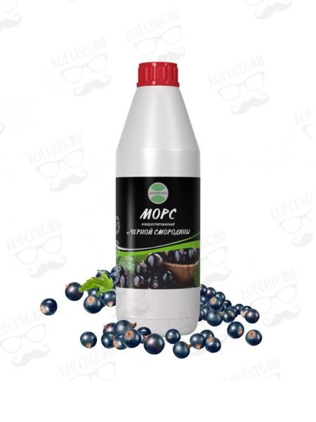 Напиток концентрированный Черная Смородина 1кг