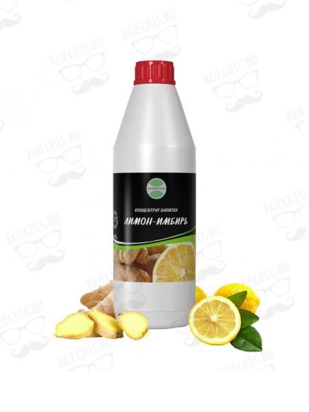 Напиток концентрированный Лимон-Имбирь 1кг