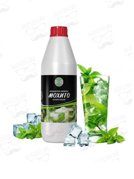 Напиток концентрированный Мохито 1кг