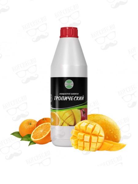 Напиток концентрированный Тропический 1кг