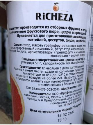Концентрат Грейпфрут-Бузина Richeza 1кг.