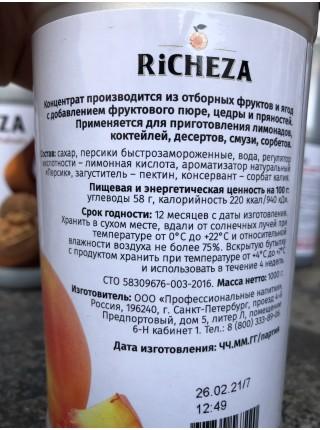Концентрат Персик Richeza 1кг.