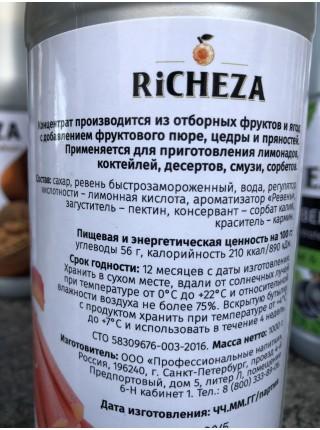 Концентрат Ревень Richeza 1кг.