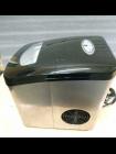 Льдогенератор Hurakan HKN-IMF12M (Пальчики)