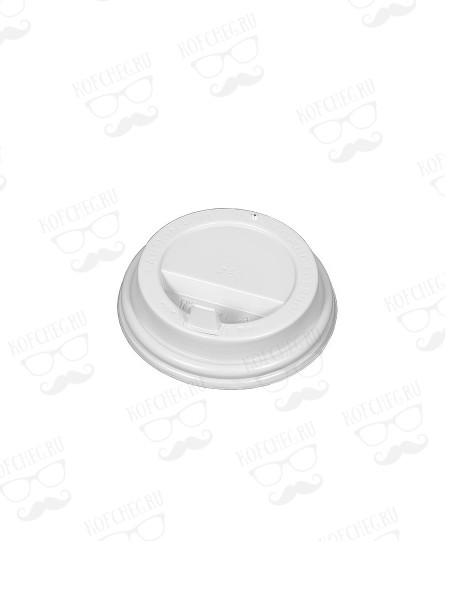 Крышка для бумажных стаканов с клапаном 80 мм Huhtamaki (Белая)