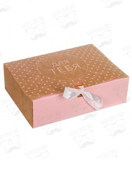 """Коробка  """"Для тебя"""""""